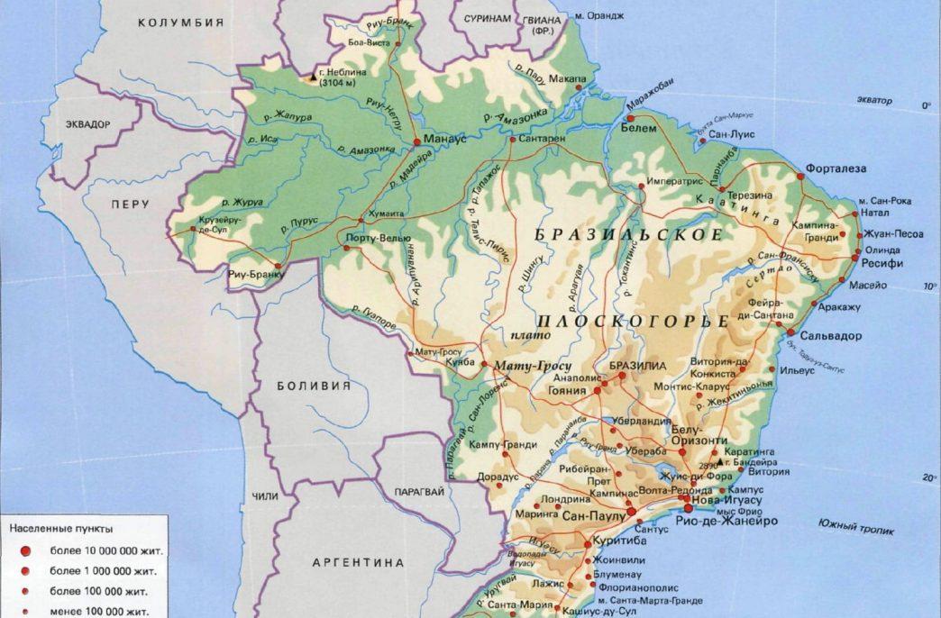 Бразилия сократила импорт удобрений