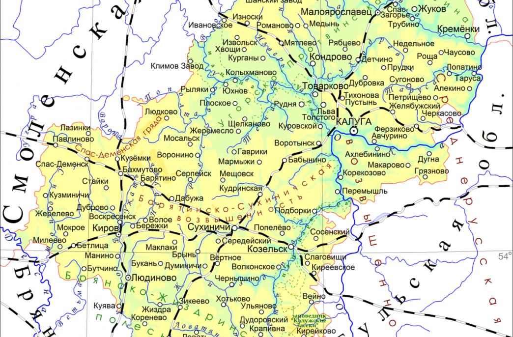В Калужской области будут выпускаться удобрения из трепела