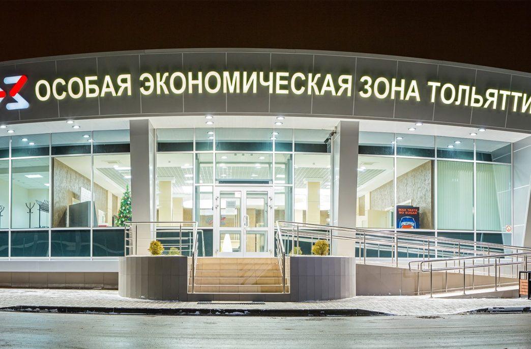 В ОЭЗ «Тольятти» построят промышленный тепличный комплекс