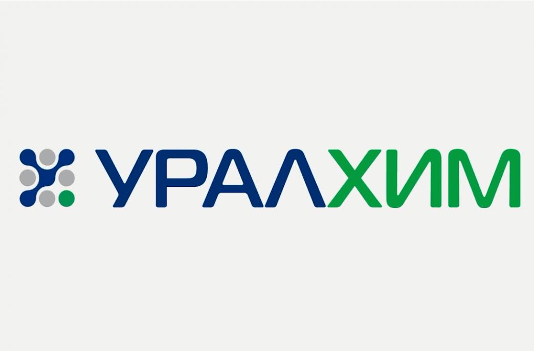 «Уралхим» назначил директора по маркетингу