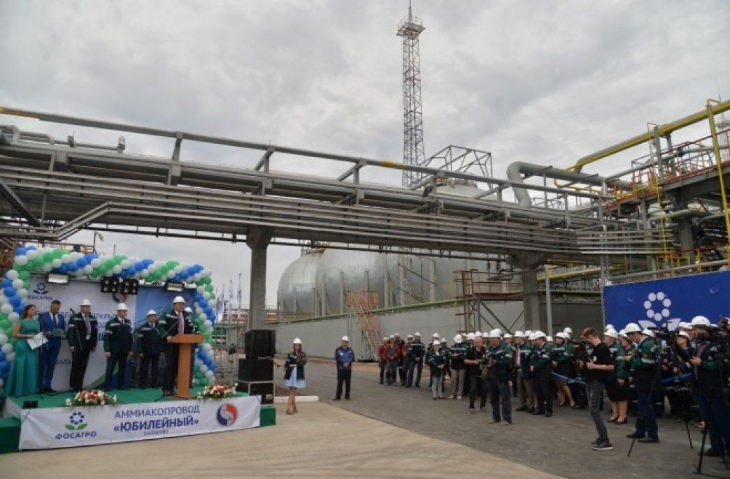 «ФосАгро» запустила юбилейный аммиакопровод