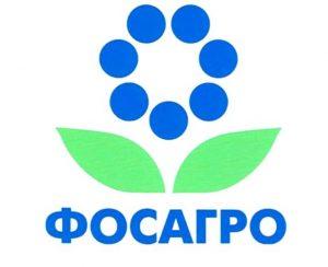 «ФосАгро» инвестирует в будущее