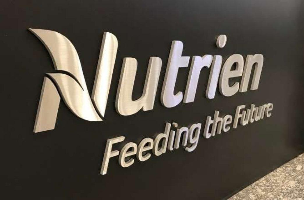Nutrien обратится в суд