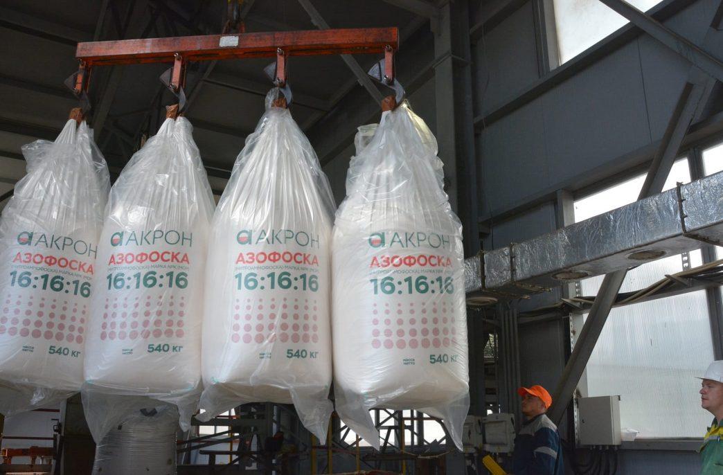 Производство удобрений «Акроном» перевалило за 4,6 млн. тонн