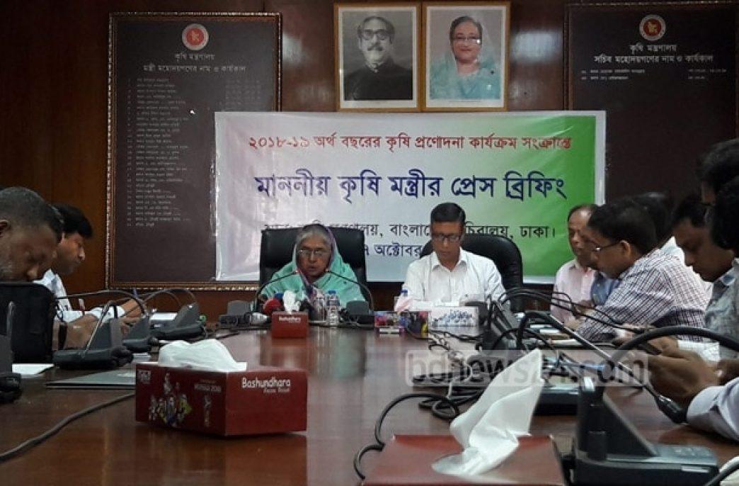 В Бангладеше помогут бедным фермерам