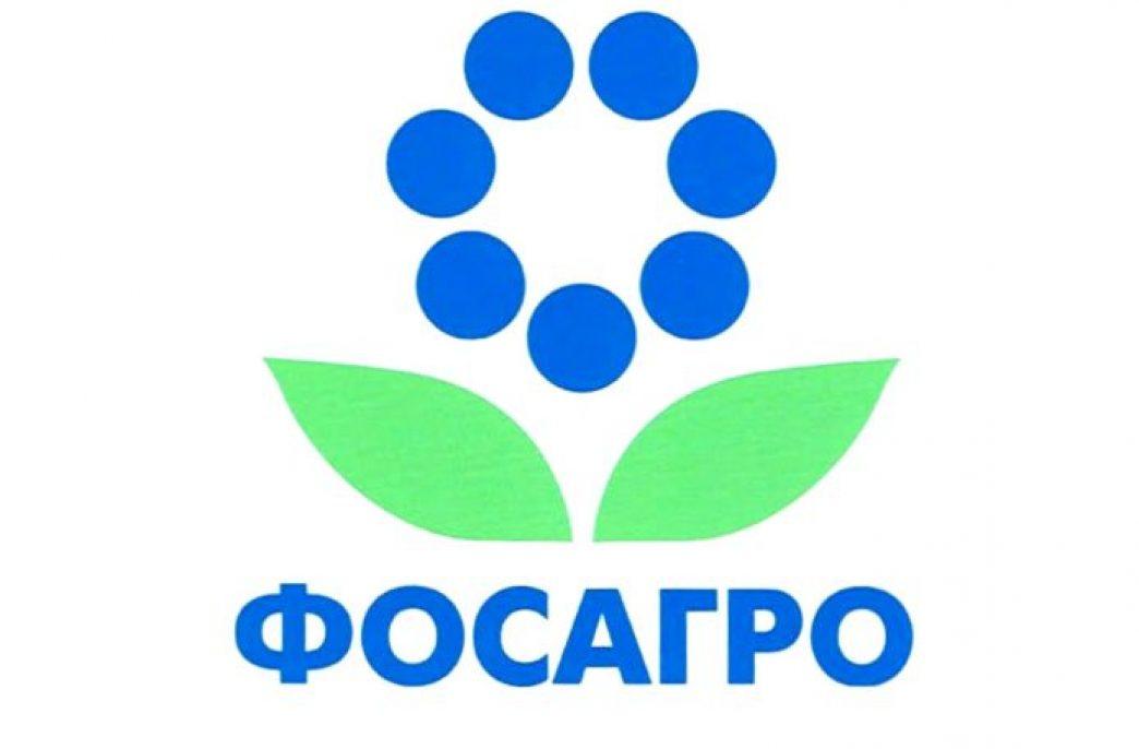 С начала года продажи «ФосАгро» приблизились к 7 млн. тонн