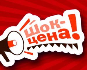 «Уралкалий» критикует цену в Азии