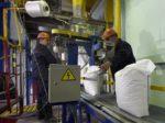 Гидрометаллургический завод провел рестарт производства