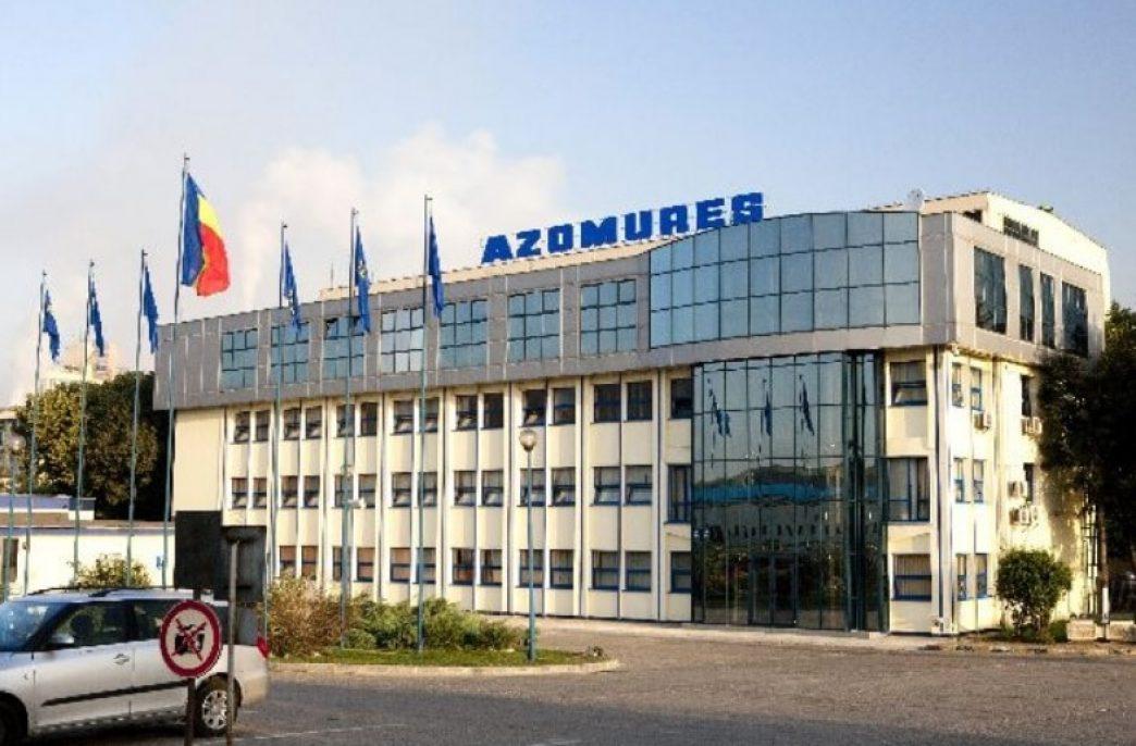 Румыния снабдит аграриев гранулированным карбамидом