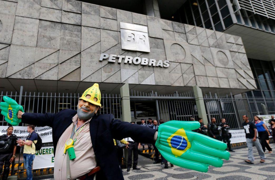 Petrobras никак не расстанется с производством удобрений