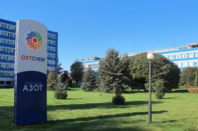 Заводы Ostchem работают в плановом режиме