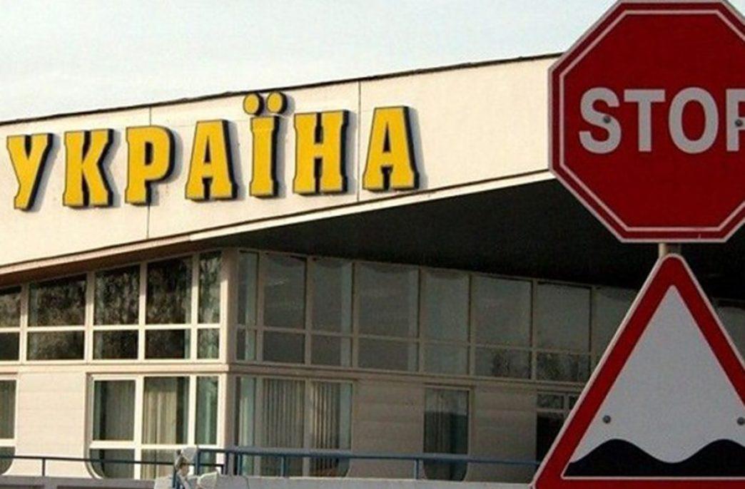 Украина остановила ввоз удобрений из Беларуси