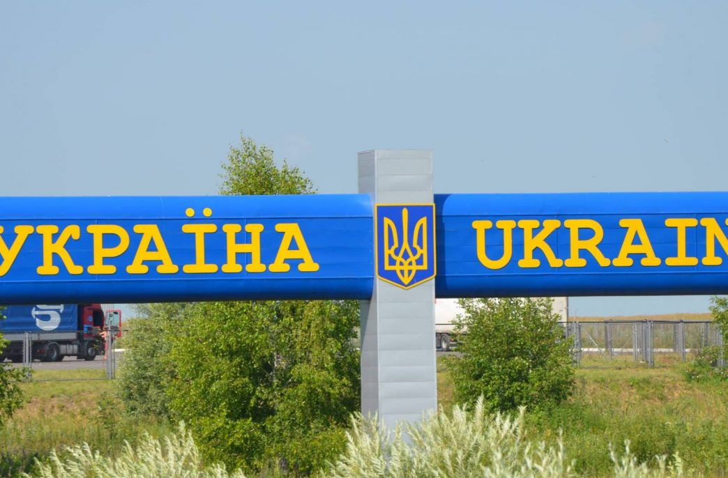 На Украине растет негодование по поводу остановки импорта