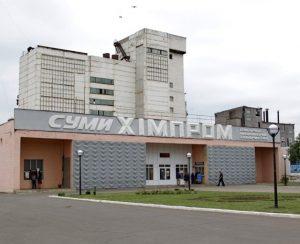 «Сумыхимпром» почти удвоил выпуск удобрений