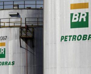 Petrobras перестает заниматься удобрениями