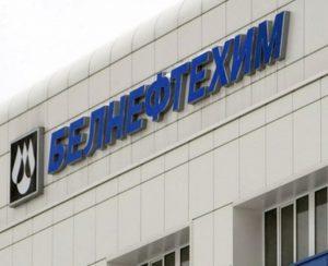 «Белнефтехим» надеется на возобновление поставок на Украину