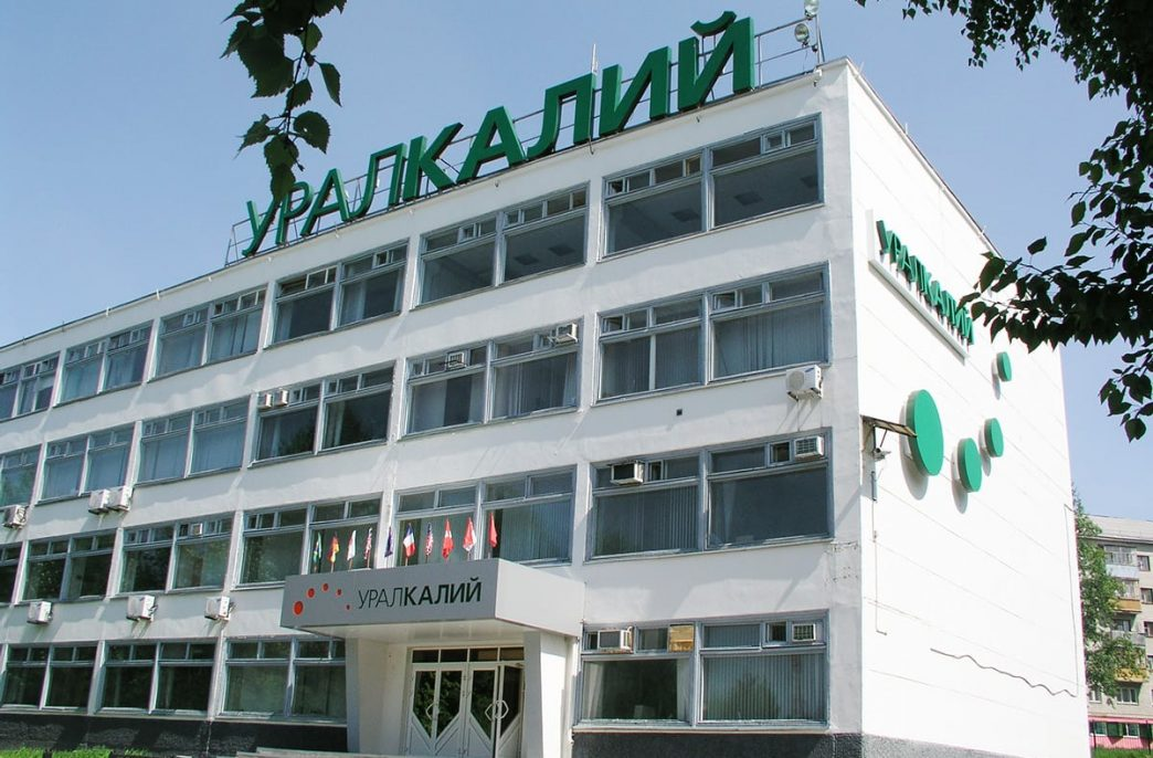 Сбербанк не намерен докупать акций «Уралкалия»