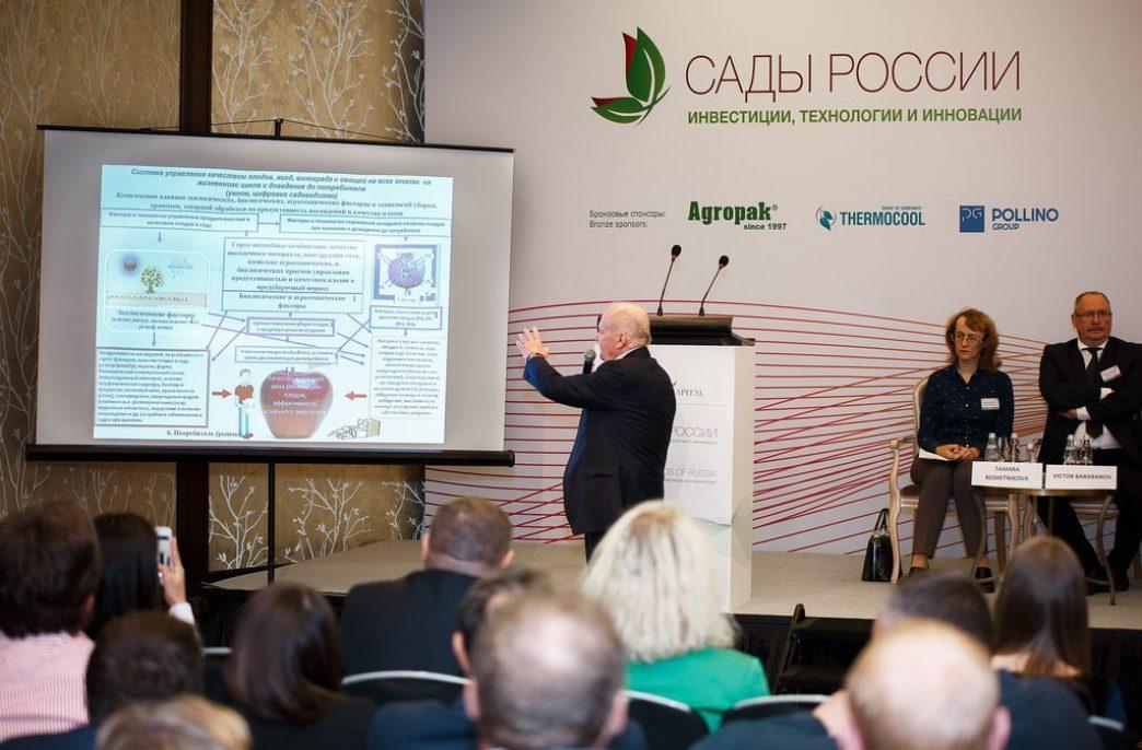 В Москве обсудят крупнейшие проекты в сфере садоводства