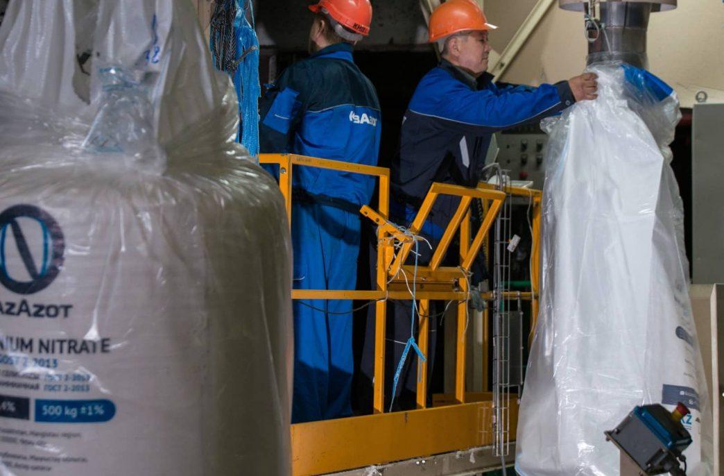 «КазАзот» планирует рост производства