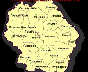 В Тамбовской области начались закупки удобрений