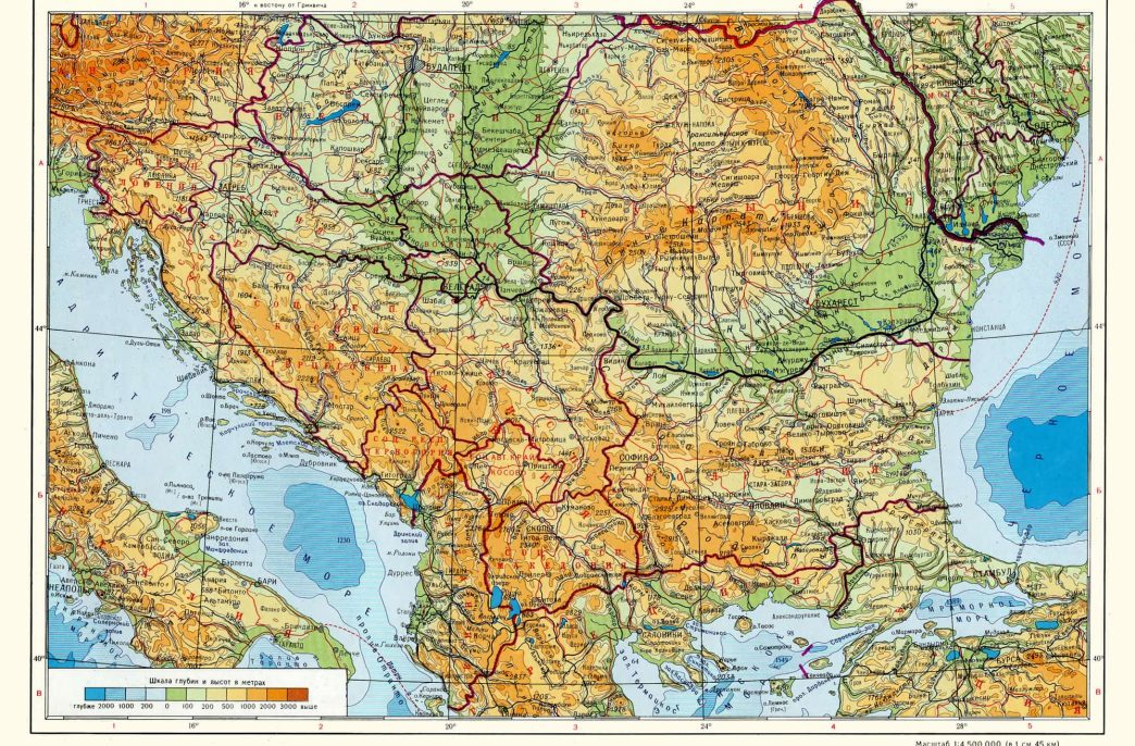 «ФосАгро» может прирасти на Балканах