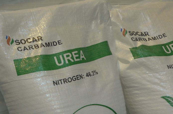 Socar открыл карбамидный завод