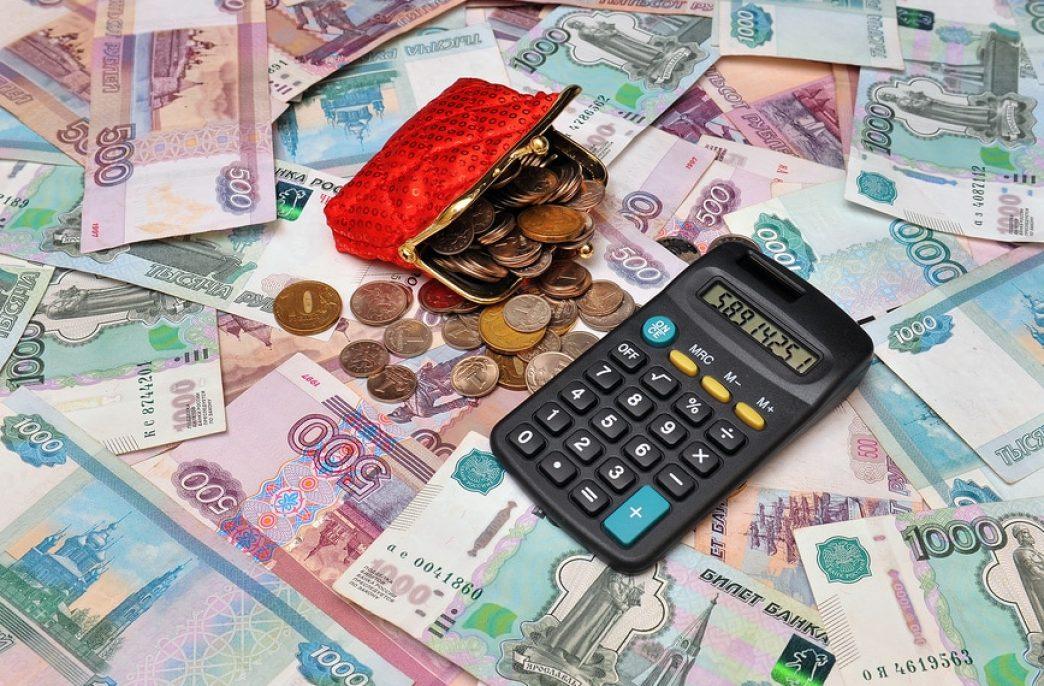 Налоговики поймали «Уралкалий» на «оптимизации» налогов