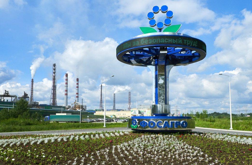 Продажи азотных удобрений «ФосАгро» скакнули почти на 36%