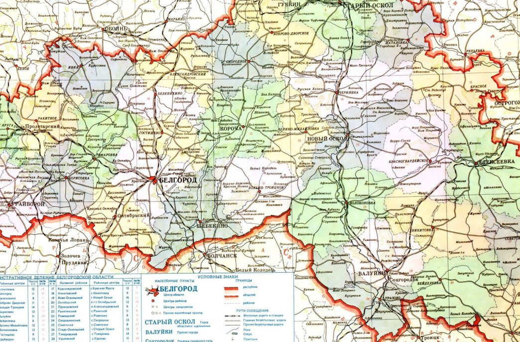 В Белгородской области будут разрабатывать «умные» удобрения