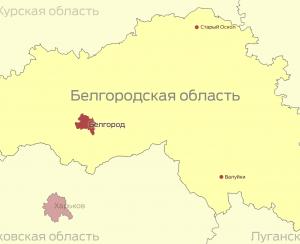 В Белгородской области растет спрос на органические удобрения