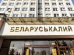 «Беларуськалий» подвел итоги первого месяца 2019 года
