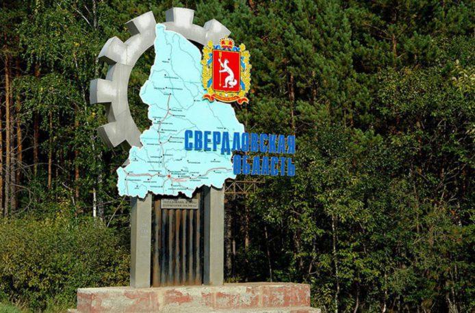 Посевная в Свердловской области стартует в начале мая