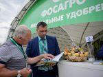 «ФосАгро-Регион» повышает квалификацию аграриев