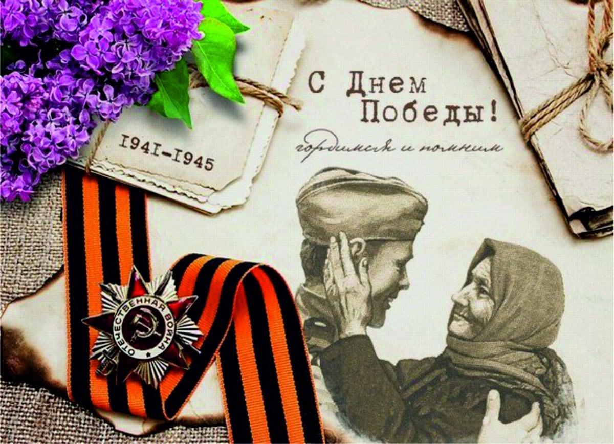 открытки на тему дня победы сериале еленой ухаживают