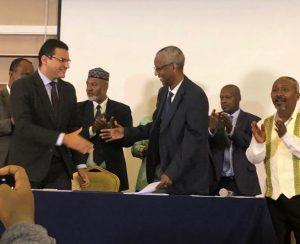 OCP Group завоевывает рынок Эфиопии