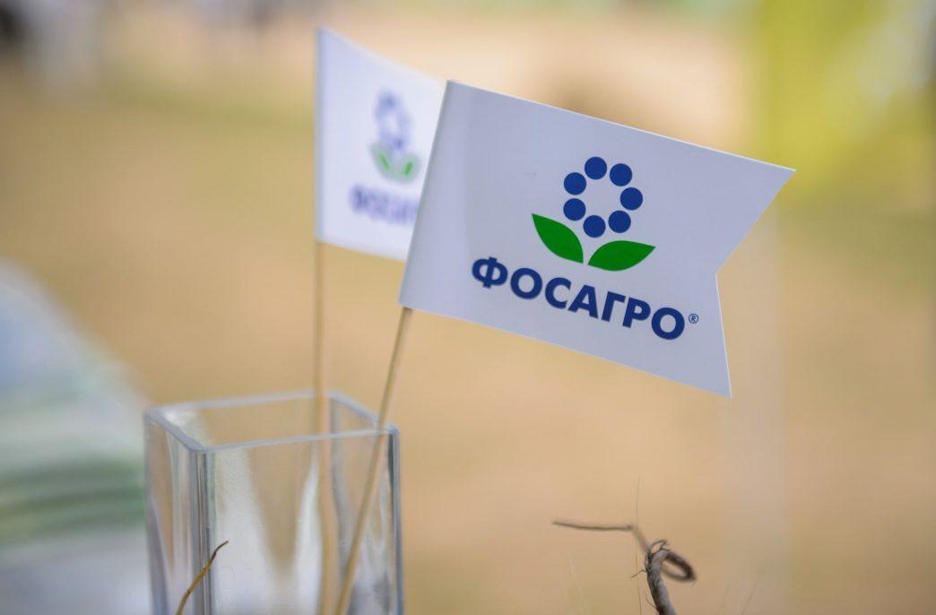 «ФосАгро» расширила сбыт фосфорных удобрений в России