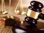В Башкортостане будут судить «поставщика» удобрений