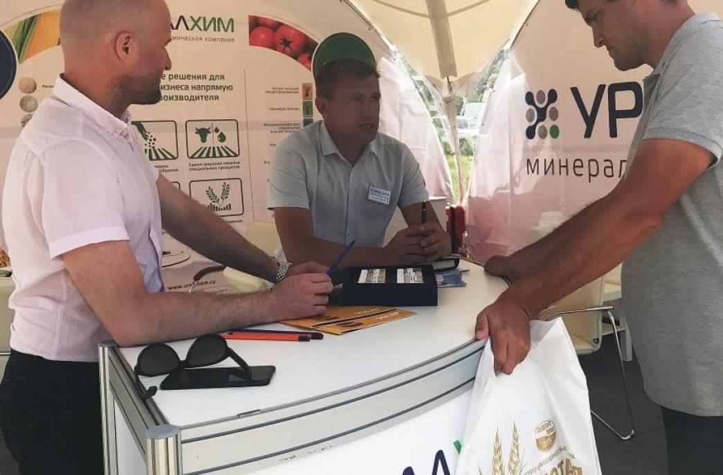 «Уралхим» продвигает сульфонитрат