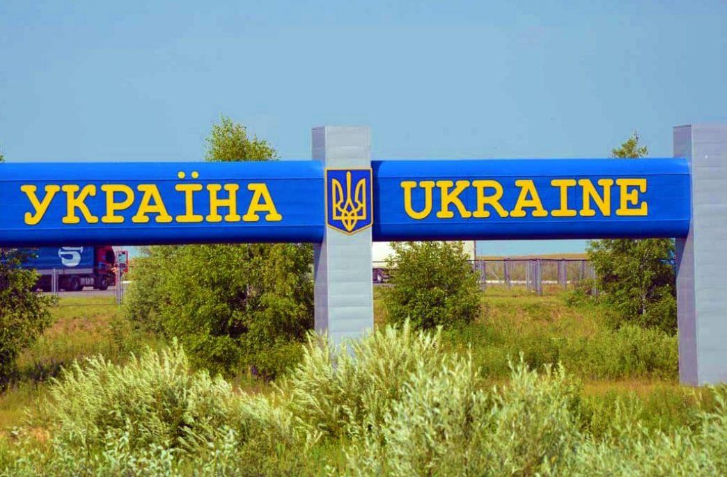 Украина полностью закроется от удобрений из России