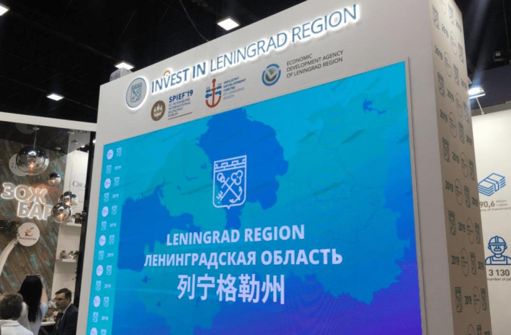 «ФосАгро» создаст новые мощности в Ленинградской области