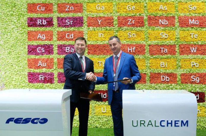 «Уралхим» и Fesco изучат перспективы перевозки удобрений