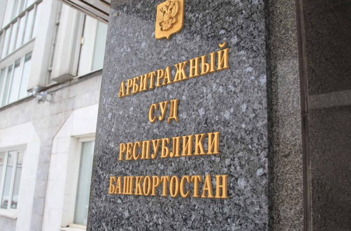 «Уралкалий» получил иск от «Уфаойл»