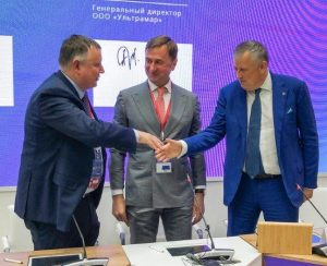 «Уралхим» поучаствует в создании терминала в Усть-Луге