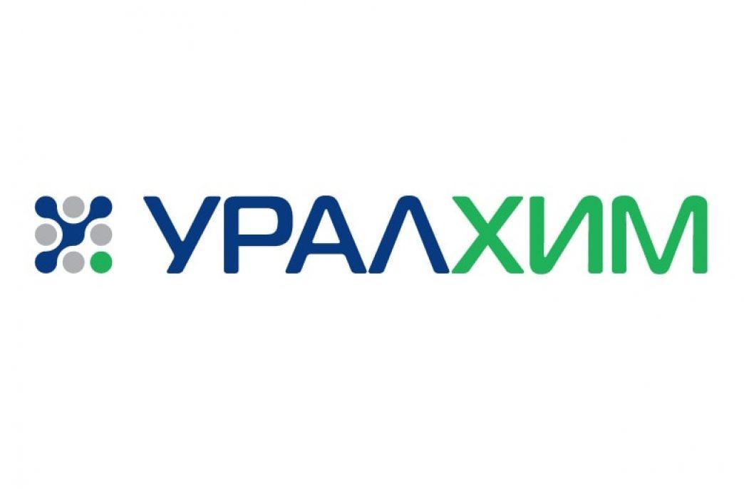 «Уралхим» рассказал о развитии мировой химической индустрии