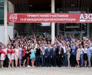 НИИК презентовал свои новые разработки на конференции «Азот-2019»