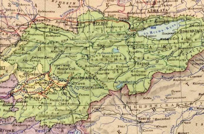 В Кыргызстане хотят выпускать органоминеральные удобрения