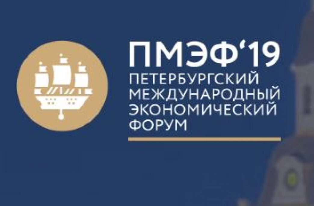 «Уралхим» и «Уралкалий» выступят партнерами ПМЭФ