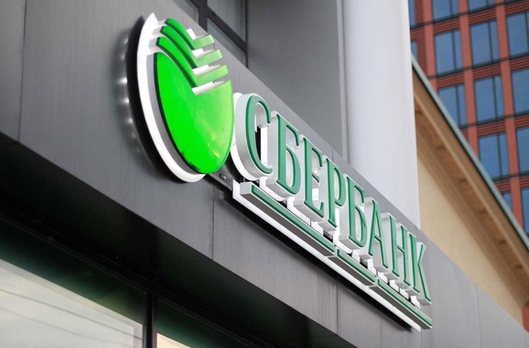 Сбербанк «покинул» «Уралкалий»