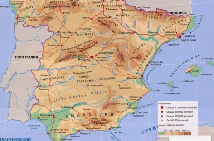 Highfield Resources добилась успеха в Испании