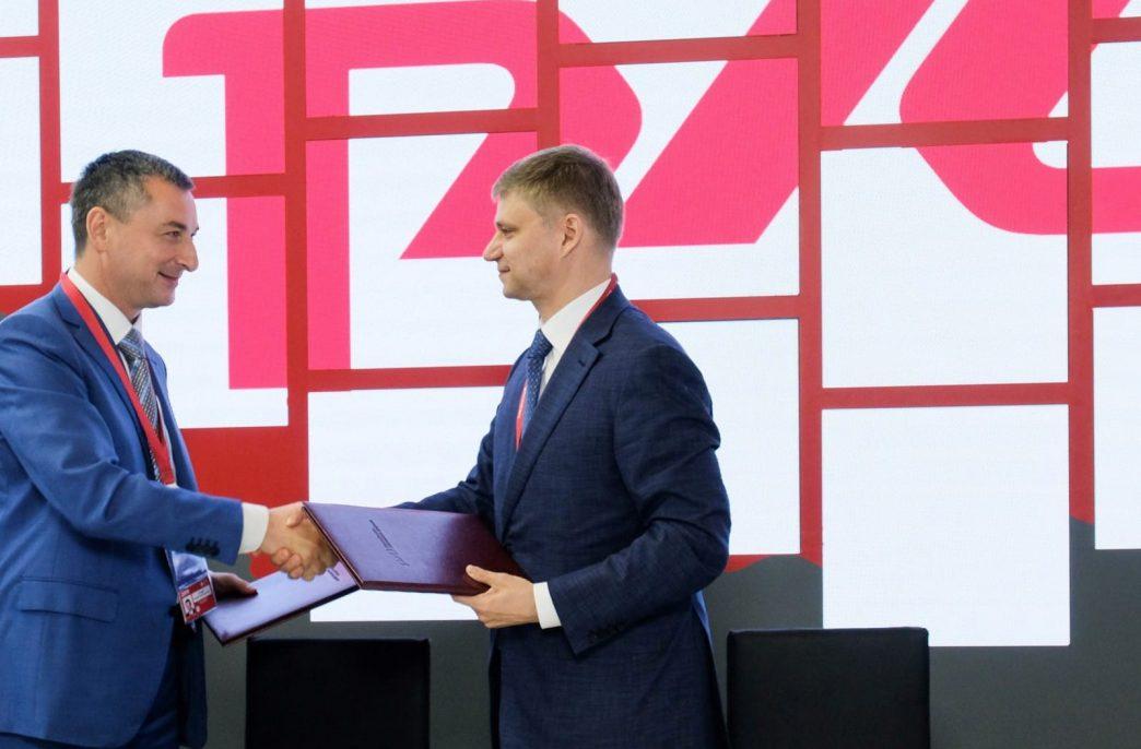 «Уралхим» и РЖД подписали соглашение о сотрудничестве